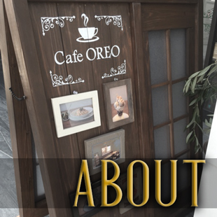 About Cafe OREOのイメージ